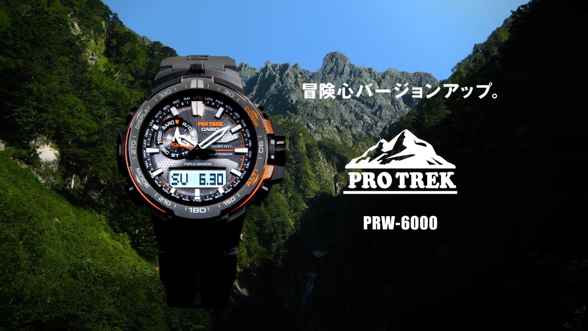 Karóra-Japán órák-Casio-Pro Trek-PRW-6000Y-1ER - www.orabirodalom.hu ff6a37d8a4